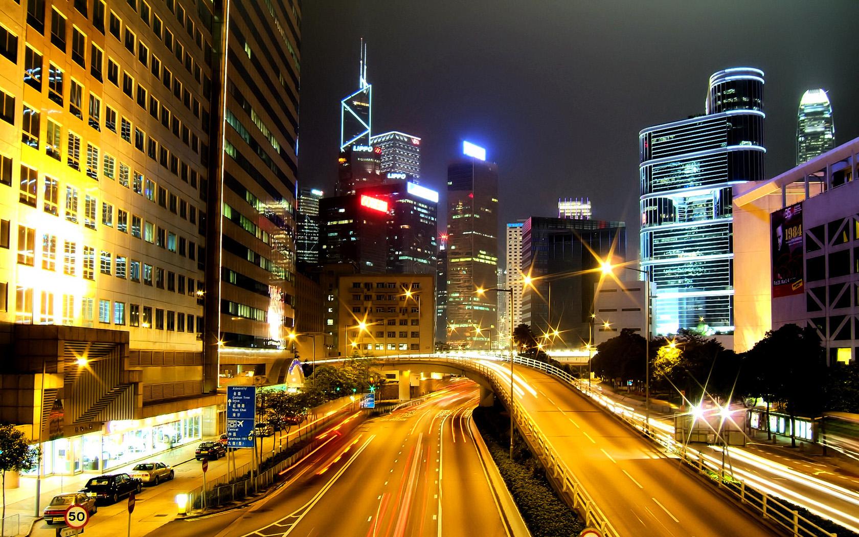 Компания из Гонконга