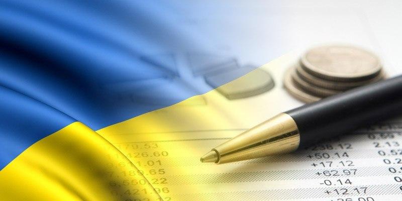 Налоговый резидент Украины